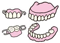 本来あるべき歯の代わり