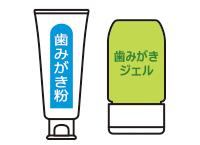 磨けたつもりの歯磨き粉