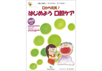 book001_s